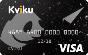 Кредитная карта Виртуальная