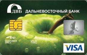 Дебетовая карта «Виртуальная» Visa Virtual