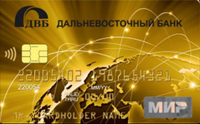 Кредитная карта «Мир Cash Back»