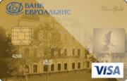 Кредитная карта «Овердрафт» Gold