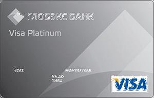 Дебетовая карта «Visa Platinum»