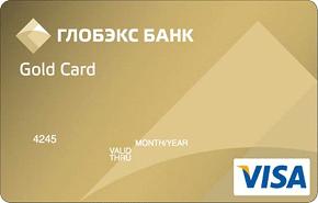 «Кредитная карта для вкладчиков» Visa Gold