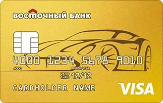 Кредитная «АвтоКарта»