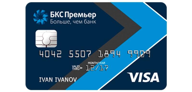 Кредитная карта «ТП Вкладчик»