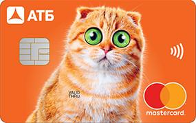 Кредитная карта Абсолютный 0