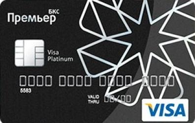 Кредитная карта «ТП Стандарт»