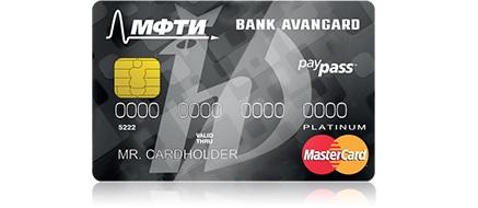 Кредитная карта «МФТИ»