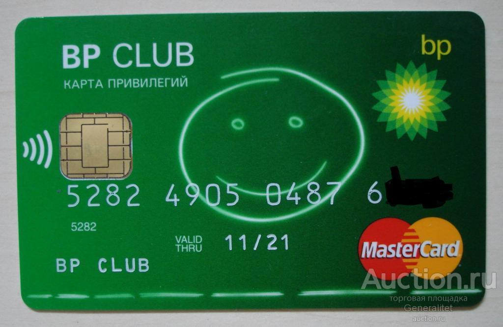 Дебетовая карта «BP Club»