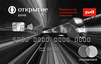 Кредитная карта РЖД Премиальная