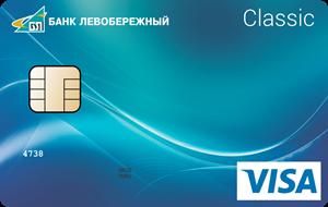 Кредитная карта пенсионера (неименная)