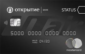Кредитная карта UTair Премиум
