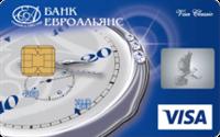 Кредитная карта «Овердрафт»
