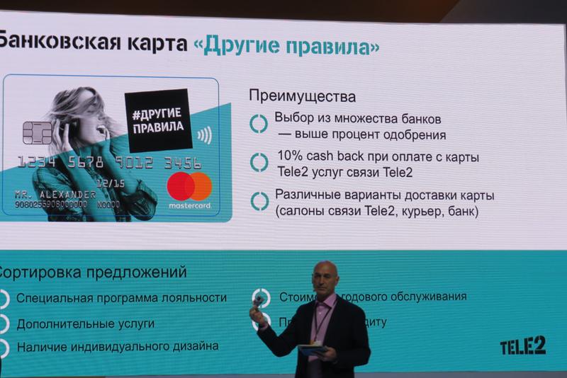 Кредитная карта Другие правила