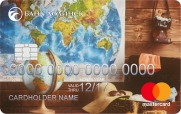 Дебетовая карта «Вокруг света»