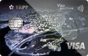 Дебетовая карта «Visa Infinite»