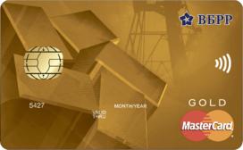 Кредитная карта «ТП Базовый» Visa Gold
