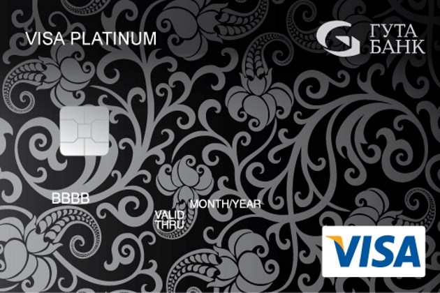 Карта «Кредитный All inclusive PLUS» Visa Platinum