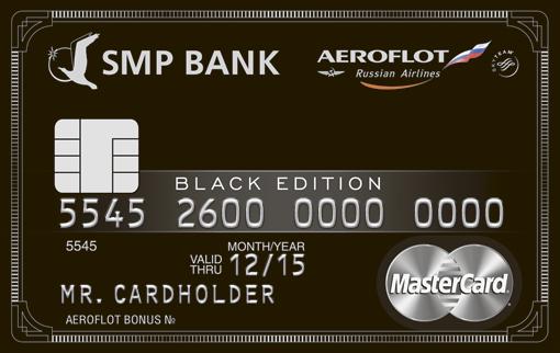 Кредитная Кобрендинговая карта СМП Аэрофлот Бонус Вlack Edition