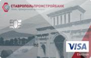 Кредитная карта «Electron»