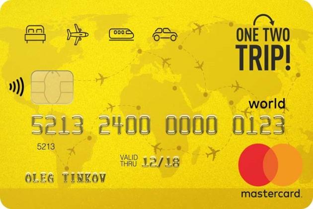 Кредитная карта «One Two Trip»