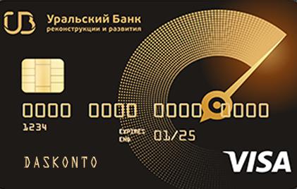 Дебетовая карта «Visa Максимум»