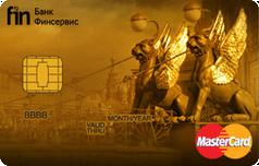 Кредитная «Карта клиента» Visa Gold