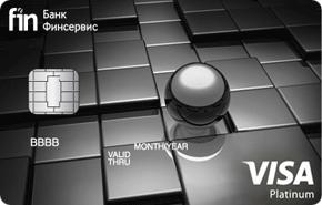 Кредитная «Карта клиента» Visa Platinum