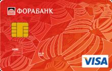 Кредитная карта «ФОРА-Стандарт с льготным периодом» Visa Classic