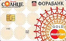 Кредитная карта «Щедрое солнце»