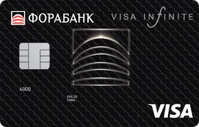 Кредитная карта «ФОРА-Эксклюзив»
