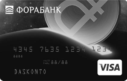 Кредитная карта «Премиальная с льготным периодом»