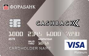 Кредитная карта «Все включено» Visa Platinum
