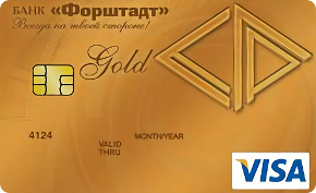 Кредитная карта «Классика» Visa Gold