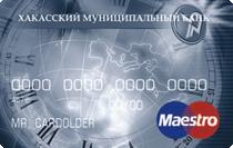 Кредитная карта «Maestro»