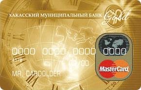 Дебетовая «ОтЛичная карта» Visa Gold