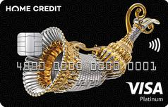 Кредитная «Карта с Пользой Platinum»