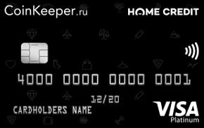 Дебетовая карта «CoinKeeper»