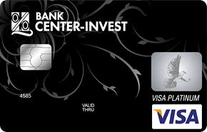 Кредитная карта «С льготным периодом» Visa Platinum