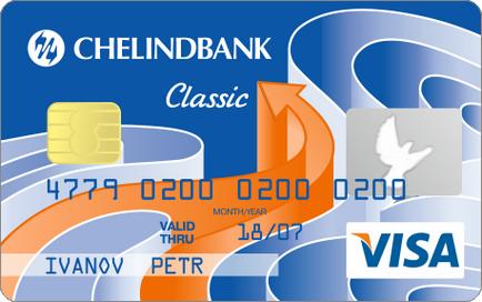 Кредитная карта «С льготным периодом (моментальная)»