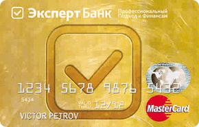 Дебетовая карта «Gold»
