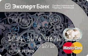 Дебетовая карта «Platinum»