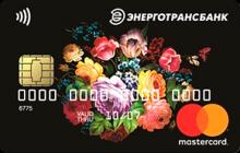 Кредитная карта «Подарочная»