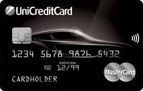 Кредитная АвтоКарта Black Edition