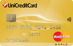 Кредитная АвтоКарта Premium