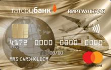 Кредитная карта «Овердрафт Gold»