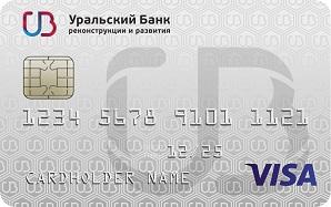 Кредитная карта «120 дней без процентов»