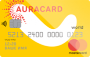 Кредитная карта «AURACARD» MasterCard World