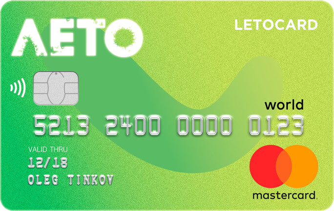 Кредитная карта «LETOCARD»