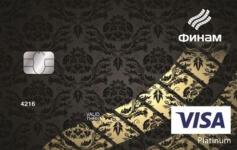 Дебетовая карта «Брокер+ Platinum»