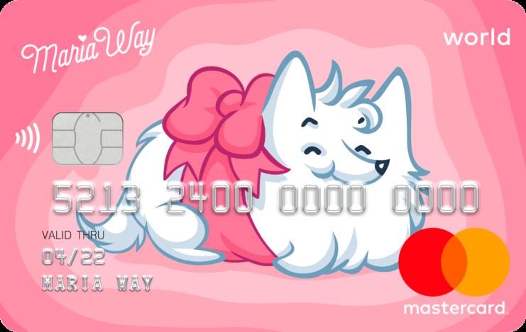 Кредитная карта «Maria Way»